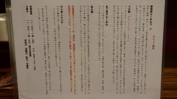 3_DSC04921 (1280x720).jpg