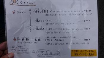 DSC01396 (1280x720).jpg