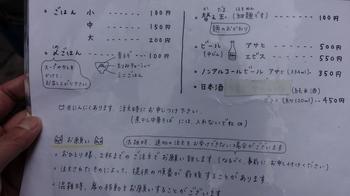 DSC01398 (1280x720).jpg