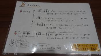 DSC01427 (1280x720).jpg