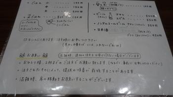 DSC01429 (1280x720).jpg