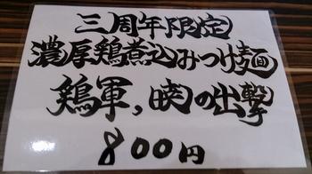 DSC_0010 (800x450).jpg