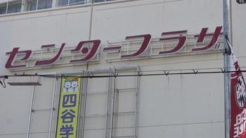 s-②DSC00172.jpg