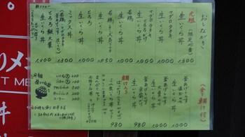 s-③DSC00026.jpg