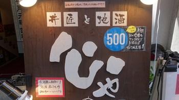 s-③DSC09566.jpg