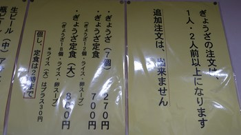 s-③DSC09909.jpg