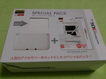 DSC_0093 (800x600).jpg