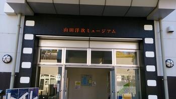 DSC_0545 (800x450).jpg