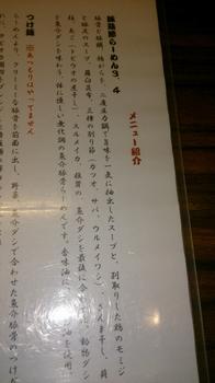 DSC_1358X (720x1280).jpg