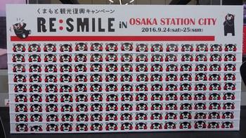 s-②DSC09843.jpg