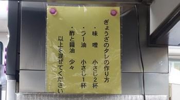 s-④DSC09897.jpg